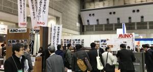大きな反響を得た建築・建材展2017