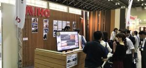 建築総合展NAGOYAに出展しました。