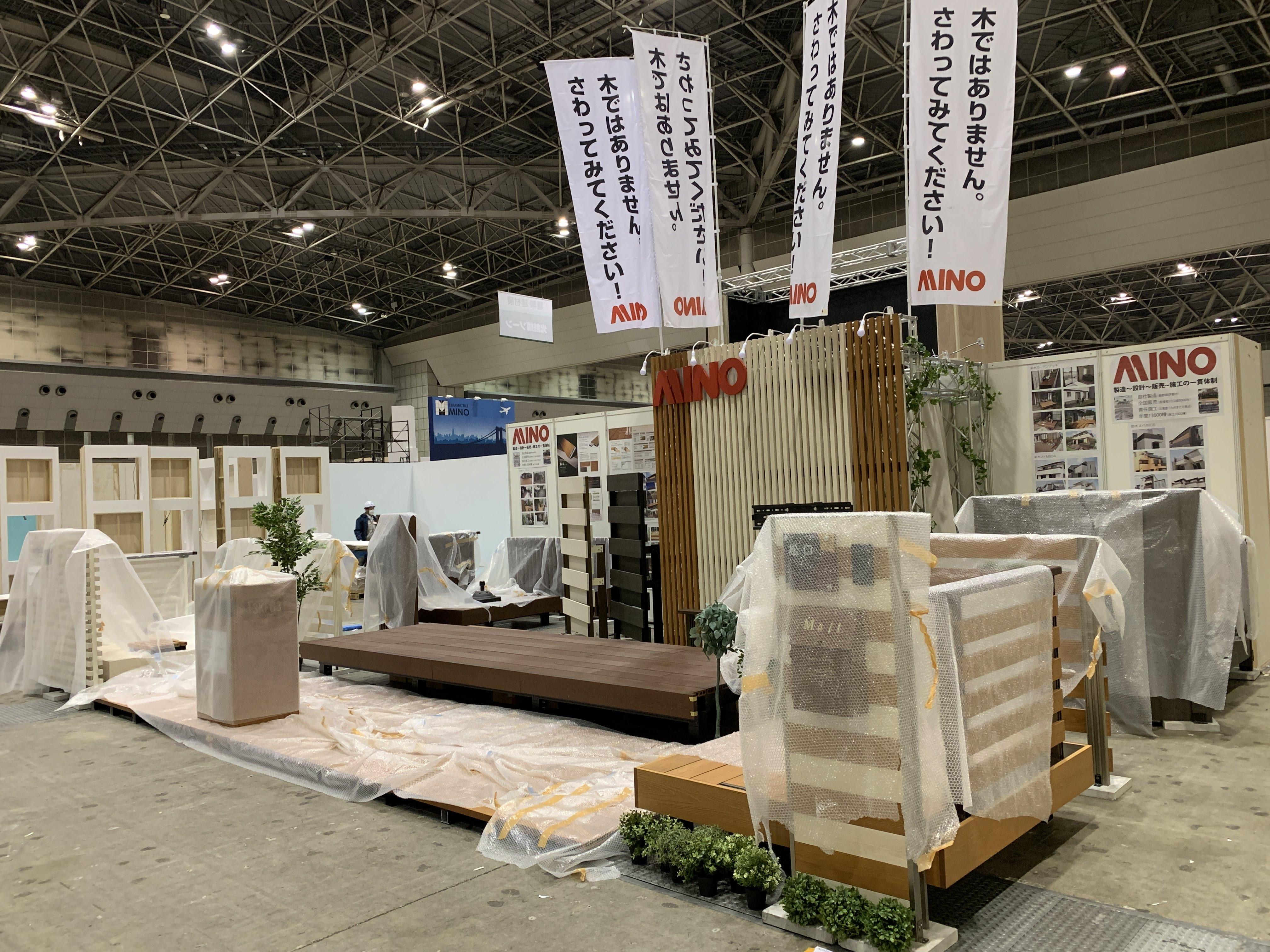 建築建材展2019のブース設置完了しました!