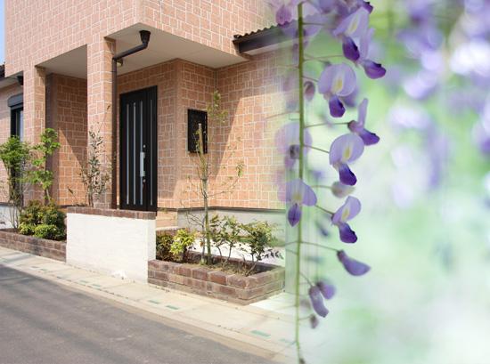 庭と家の雰囲気に合った素材・デザインを選ぶ