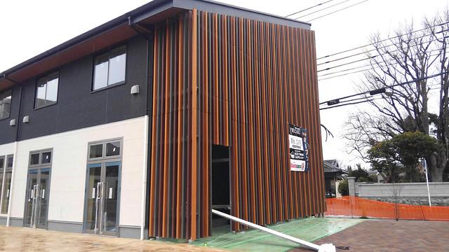 彩木デザインラボ02<br>大きな3色の囲い壁
