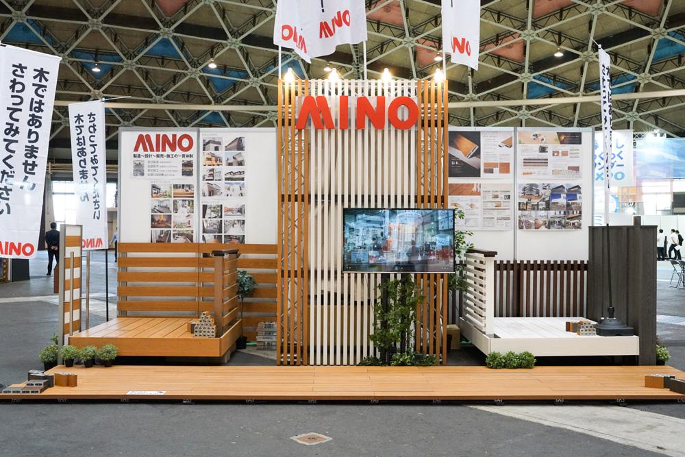 エクステリア&ガーデンフェア名古屋2019に出展しました