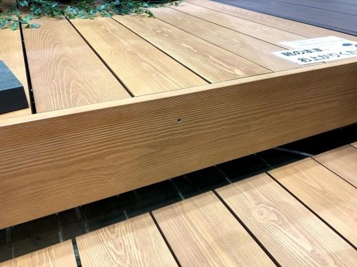 彩木ウッドデッキの幕板の新方式